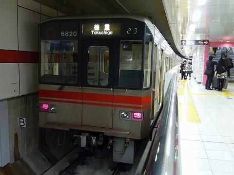 名古屋市営地下鉄6820