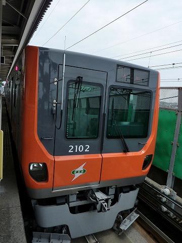埼玉新都市交通2102
