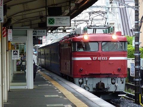 EF81-133@蓮田'11.5.22