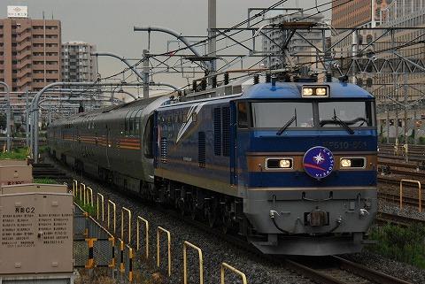 寝台特急カシオペア@さいたま新都心'11.5.27
