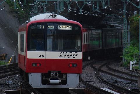 京急2100形@逸見'11.5.29