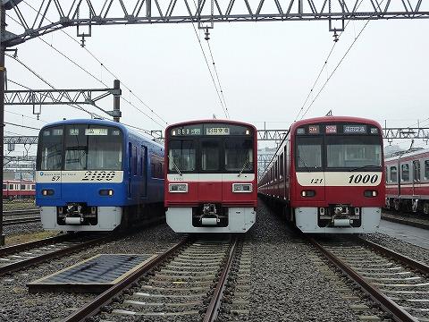 車両展示@京急ファインテック'11.5.29-2
