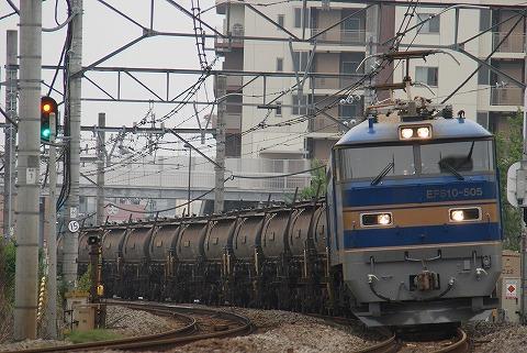 EF510-505@宮原'11.6.5