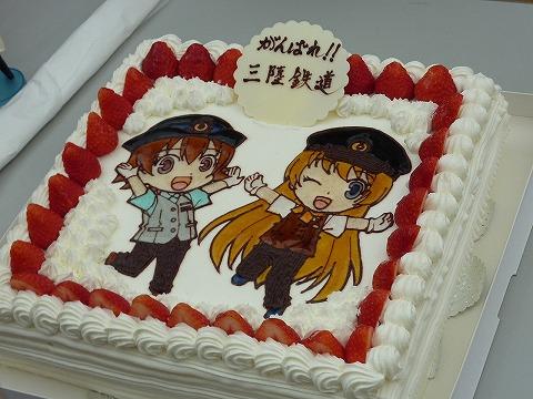 みなみ&ありすバースデーケーキ