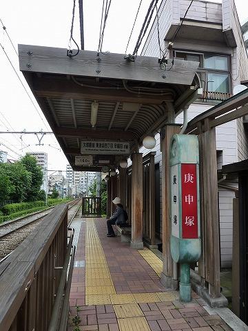 庚申塚電停'11.6.12