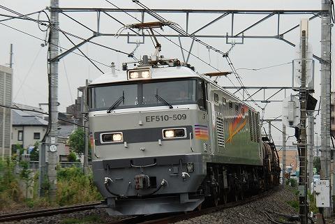 EF510-509@宮原'11.6.18