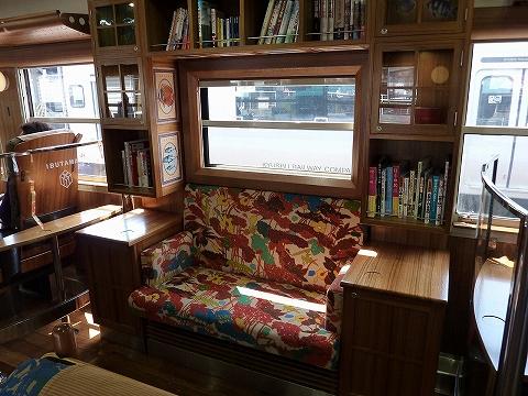 書棚@指宿のたまて箱