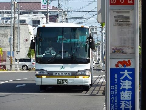 鹿児島交通バス@指宿駅前'11.4.23