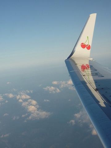 SKY306便上空'11.4.23