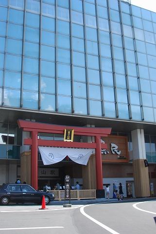 富士山駅舎'11.7.2