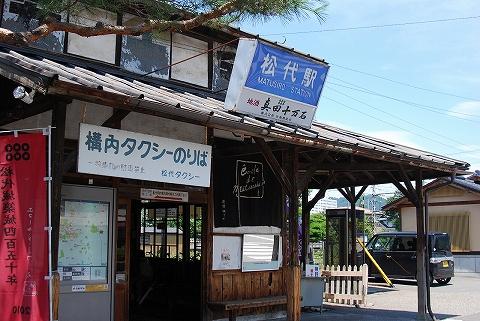 松代駅舎'11.7.14