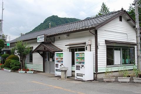 川原湯温泉駅舎'11.7.24