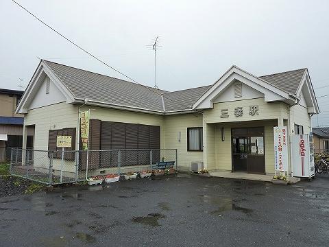 三妻駅舎'11.7.29