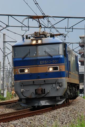 EF510-501@宮原'11.8.7