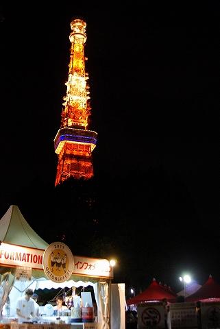東京タワー@芝公園'11.8.25