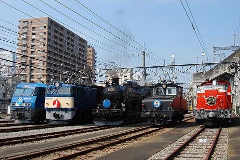 車両展示@高崎鉄道ふれあいデー'11.9.10