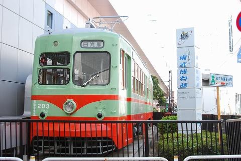 日光軌道200型@東武博物館'11.9.16