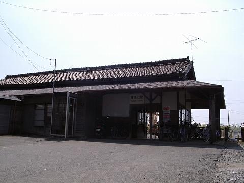 騰波ノ江駅舎'01.5