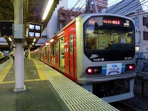 東京臨海高速70-079@川越'11.9.25