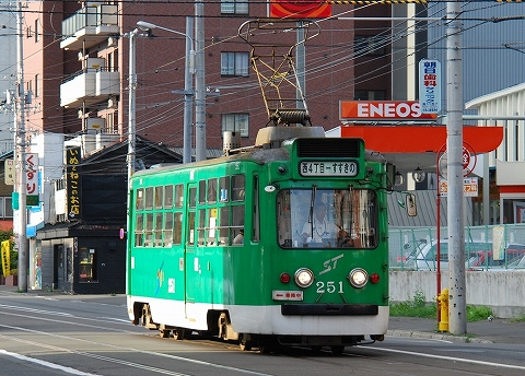 札幌市交通局250形@山鼻9条'11.8.29