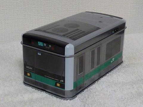 E233系トレイン缶