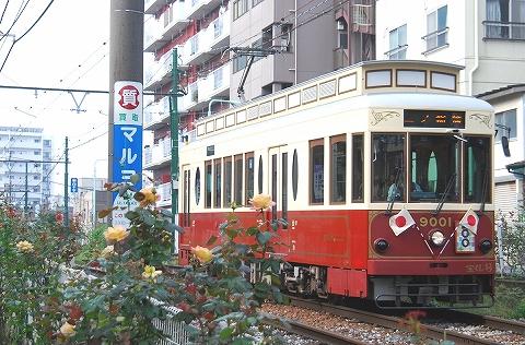 都電9000形@大塚駅前'11.10.10