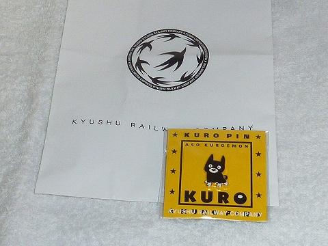 Kuroバッジ