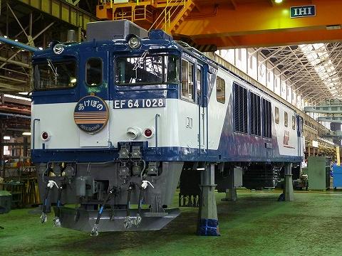 EF64-1028@JR貨物大宮車両所'11.10.15