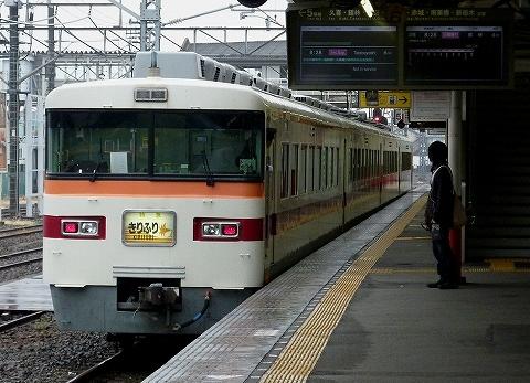 東武350系@東武動物公園'11.10.22