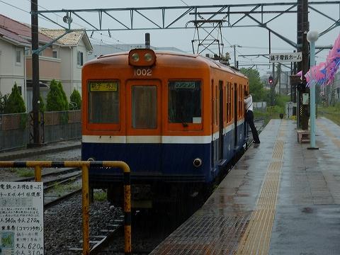 銚子1000形@銚子'09.08.7