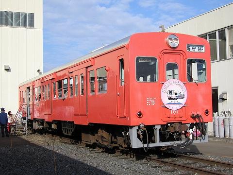 関鉄キハ100形@水海道車両基地'07.11.3-1