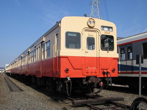 関鉄キハ350形@水海道車両基地'07.11.3