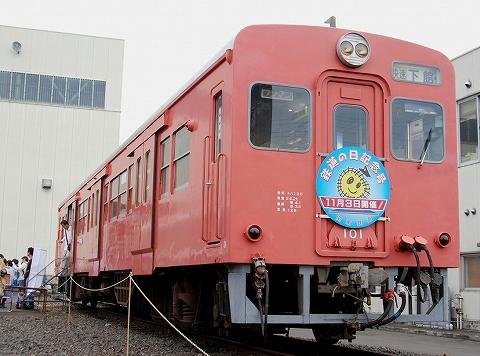 関鉄キハ100形@水海道車両基地'11.11.3