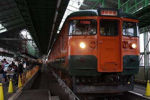 115系@新前橋トレインフェスタ'11.11.5