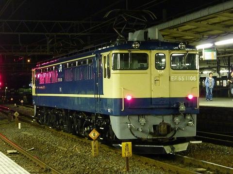 EF65-1106@大宮'11.11.8