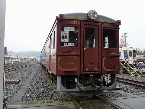 三陸36-600形@三鉄車両基地'11.11.6-1