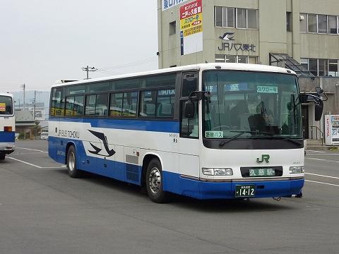 JRバス東北@二戸駅前'11.11.6