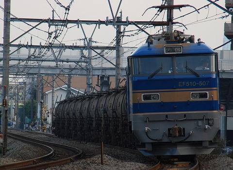 EF510-507@宮原'11.11.13