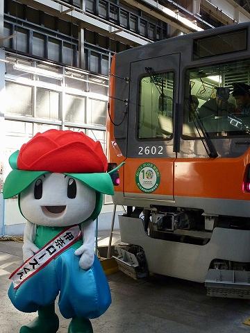伊奈ローズくん@丸山車両基地'11.11.14