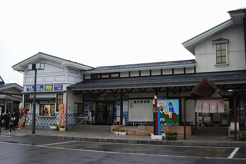 陸中野田駅舎'11.11.6