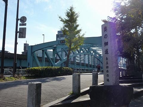 千住大橋'11.11.26