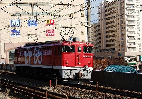 EF65-1118@亀有'11.11.26