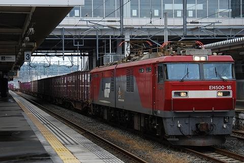 EH500-16@八戸'11.11.7
