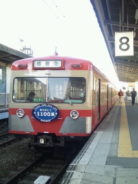 伊豆の赤電車