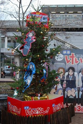 けいおん!クリスマスツリー@舎人公園'11.12.16-1