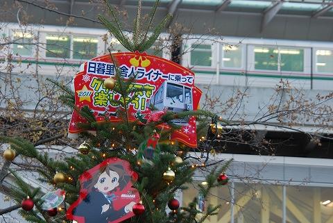 けいおん!クリスマスツリー@舎人公園'11.12.16-2