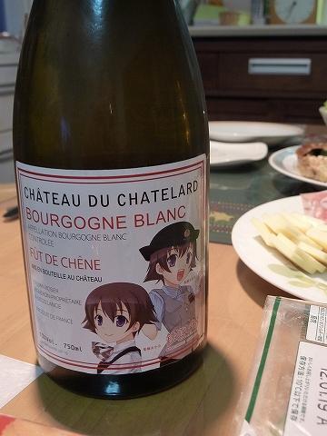 栗橋みなみワイン