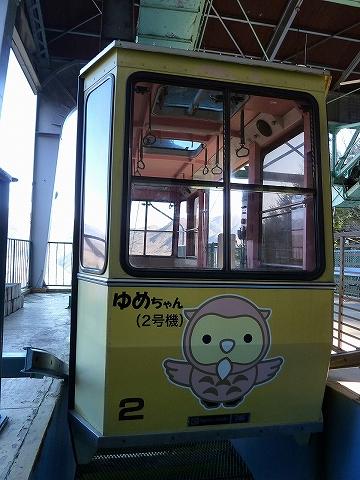 ゆめちゃん2号機@昇仙峡ロープウェイ'11.12.27