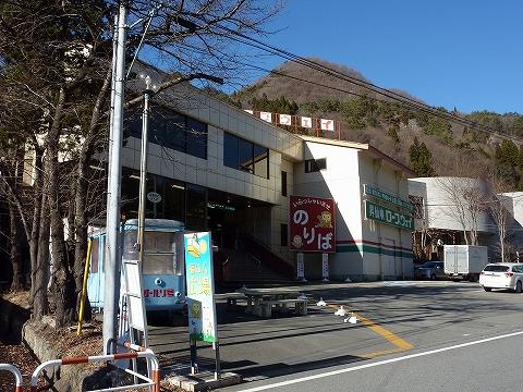 仙娥滝駅舎'11.12.27