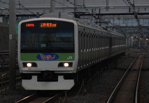 E231系@鶯谷'11.12